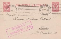 Finland; Censored Postal Card 1914 - Finland