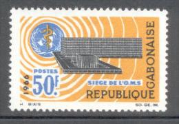 Gabun 1966 - Michel 243 ** - Gabun (1960-...)