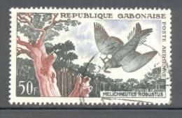 Gabun 1961 - Michel 166 O - Gabun (1960-...)