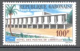 Gabun 1963 - Michel 183 ** - Gabun (1960-...)