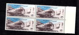 RAILWAYS- SYRIA- 1960 - LATAKIA - ALEPPO RAILWAY MARGINAL BLOCK OF 4 MNH,SG £14 - Trains