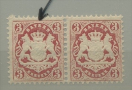 Bayern 1875 Wappen 33 Mit Plattenfehler XXI Postfrisch (R2985) - Beieren