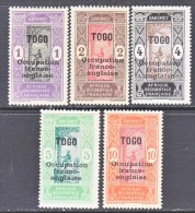 TOGO  176-80   ** - Unused Stamps
