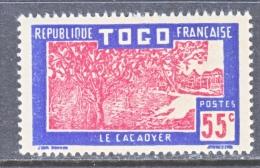 TOGO  231     * - Unused Stamps