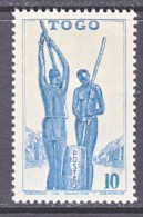 TOGO  298   *   VICHY ISSUE - Togo (1914-1960)