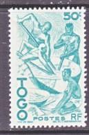 TOGO  311    ** - Unused Stamps