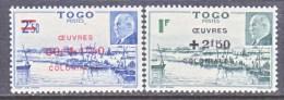 TOGO  B 10 D - E    *   VICHY  ISSUE - Togo (1914-1960)