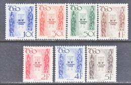 TOGO  J 32+    * - Unused Stamps