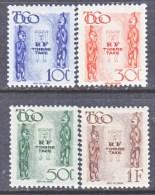 TOGO  J 32-5    * - Unused Stamps
