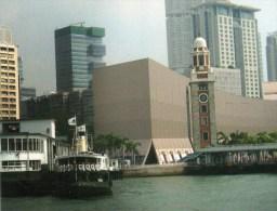 Postcard - Tsim Sha Tsui Lighthouse, Hong Kong. LigT17 - Lighthouses