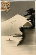 Art Card Embossed And Golden Fuji Yama Chine Stamp Hokow 1910 Not Postally Used - Japan