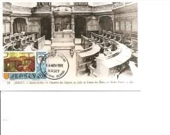 Jersey -Chambre Des Députés ( CM De 1971 à Voir) - Jersey