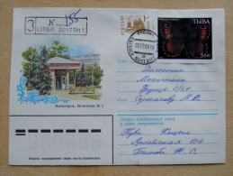 Cover Sent From Russia Kyzyl Registered On 1998 Animal Fauna Insect Butterfly Papillon IMPERFORATED - Schmetterlinge