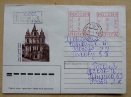 Cover Sent From Russia Pskov 1994, Registered Provisory 2x025 - 1992-.... Fédération