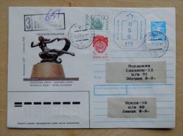Cover Sent From Russia Pskov 1992, Registered Provisory 050 Mixed With USSR And Russian Stamps - 1992-.... Fédération
