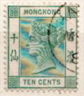 Hong Kong Used Stamp - Hong Kong (...-1997)
