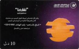 *LIBIA* - Scheda Telefonica Usata - Libië