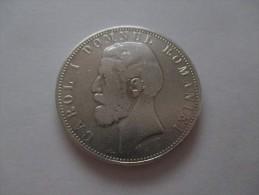Roemenie 5 L. 1881 Carol I.  Domnul Romaniei - Roumanie
