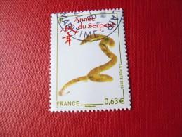 OBLITERATION RONDE  SUR TIMBRE GOMME ORIGINE  YVERT N°4712 - France