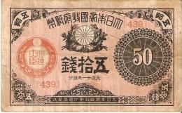 BILLETE DE JAPON DE 50 SEN DEL AÑO 1921   (BANKNOTE) RARO - Japón