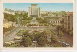 (UKRA1) KIEV. PLACE KALININE - Ucrania