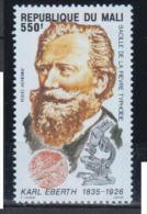 MALI      1986      PA        N° 514           COTE  5 € 75       ( D 402 ) - Mali (1959-...)