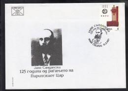 MACEDONIA, SPECIAL COVER, 125 YEARS OF THE BIRTH OF JANE SANDANSKI, VMRO, BULGARIA ** - Macédoine