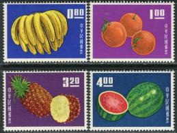 Taiwan 1964. Michel #536/39  MNH/Luxe - Neufs