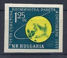 140015008  BULGARIA  YVERT  Nº  1005a  **/MNH - Bulgarien
