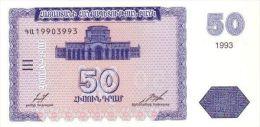 Armenia P35, 50 Dram, State Museum Of History, National Gallery - Armenia