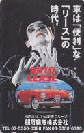 Rare Télécarte Japon - MIME MARCEL MARCEAU & Voiture Car / FRANCE - Japan Phonecard Related Telefonkarte - Characters
