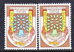 FRENCH GUINEA  194-5  **  W.R.Y. - French Guinea (1892-1944)