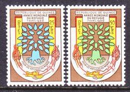 GUINEA  194-5   *   W.R.Y. - Guinea (1958-...)