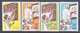 GUINEA  254-7   *   EDUCATION - Guinea (1958-...)