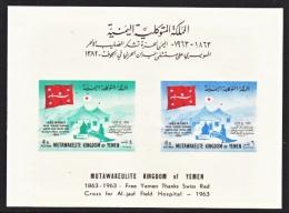 Y EME N  188 G  **   RED  CROSS  RED  CRECENT - Yemen