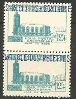 ALGERIE COLIS POST YVERT  N° 159 VARIETE GRAND TIMBRE TENANT A NORMAL / MAURY N° 173  NEUF** LUXE / MNH - Paquetes Postales