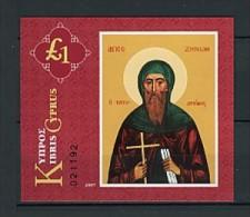 2007 chypre neuf ** bloc n� 26 religion : saint z�non