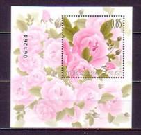 2011 chypre neuf ** bloc n� 32 fleur : la rose