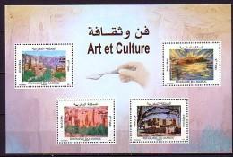 2010 maroc neuf ** bloc n� 38 art : tableau du peintre afif bennami