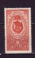 1952 russie neuf ** n� 1640 m�daille