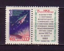 1958 russie neuf ** n� 2068 espace : lancement de spoutnik 3 : fus�e
