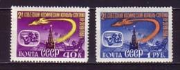 1960 russie neuf ** n� 2329/30 espace : spoutnik 5 : chienne belka et streka