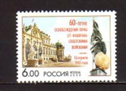 2005 russie neuf ** n� 6877 militaire : lib�ration de vienne