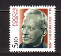 2005 russie neuf ** n� 6880 �crivain mikhail cholokhov