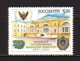 2005 russie neuf ** n� 6889 �ducation : universit� bauman : armoirie