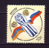 2006 russie neuf ** n� 6919 ann�e de l'arm�nie : drapeau