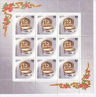 1994 RUSSIE neuf ** feuillet n� 6086 porcelaine : tabati�re