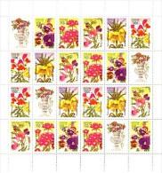 1996 RUSSIE neuf ** feuillet n� 6165/69 fleur : plante ornementale :
