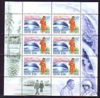 2003 RUSSIE neuf ** feuillet n� 6726 espace : cosmonaute valentina terechkova