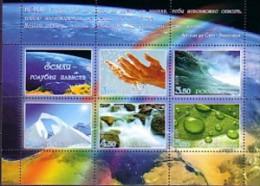 2005 RUSSIE neuf ** feuillet n� 6898/6902 la terre : glacier : torrent : mains : eau